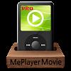 영화보며 영어공부 - 배속재생 미플레이어무비프로 어학용 동영상 플레이어 대표 아이콘 :: 게볼루션