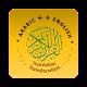 Quran ul Kareem - Arabic / English