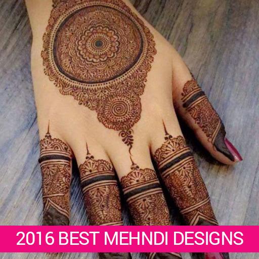 2016 Mehndi Designs 遊戲 App LOGO-硬是要APP