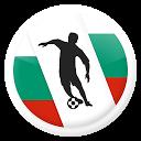 Bulgaria Football League - First Professional APK