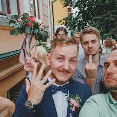Wedding photographer Aleksandr Nerozya (horimono). Photo of 10.07.2017
