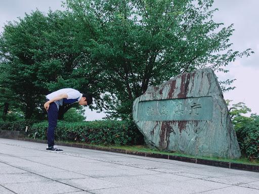 お役所ごはん 徳島県⑮