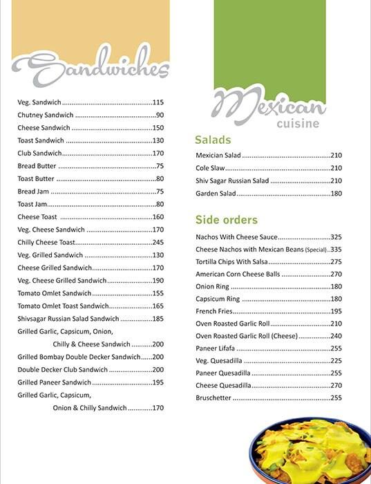 Shiv Sagar menu 14