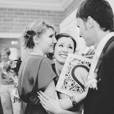 Wedding photographer Kira Nevskaya (dewberry). Photo of 24.07.2014