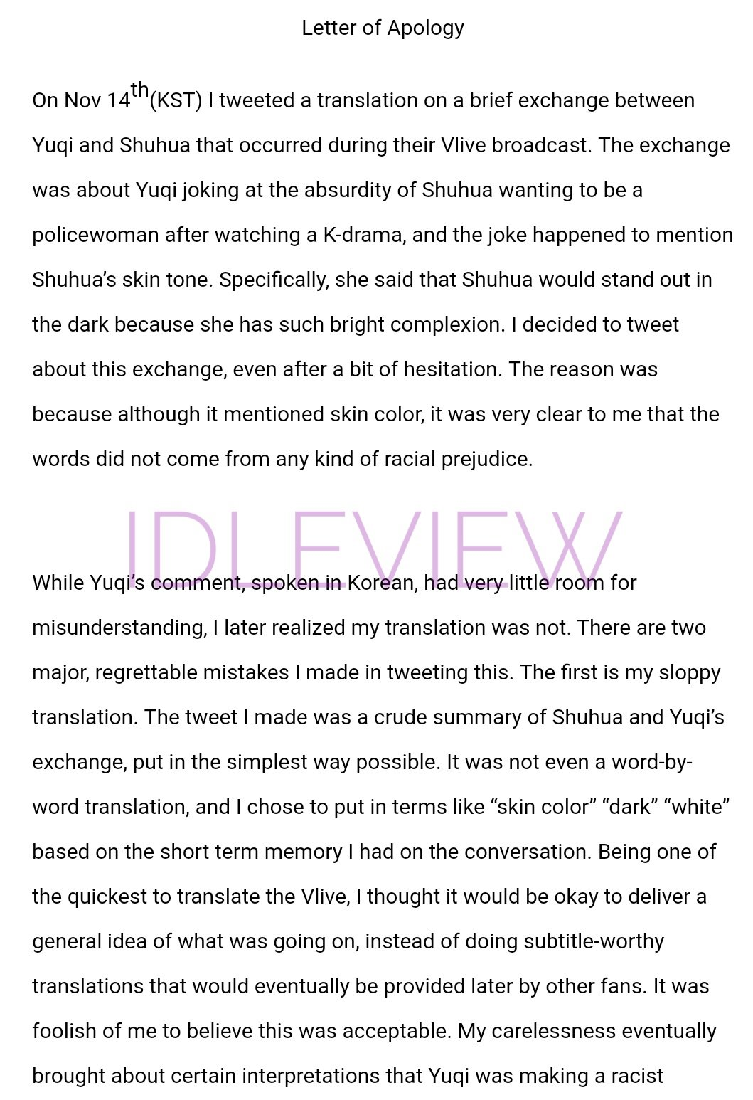 gidle yuqi apology 1