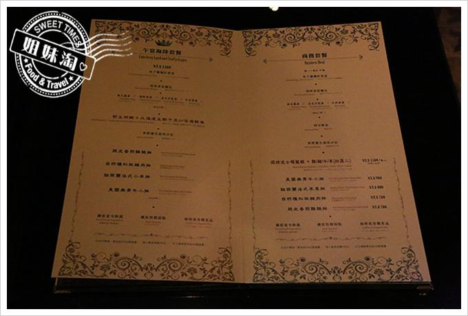家蒂諾鐵板燒菜單