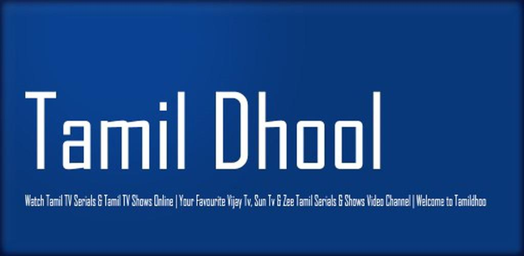 tamildhool 0 Apk Download - solution itech tamildhool com