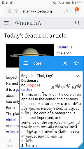 Thai Dictionary & Translator 8.2.0 screenshots 1