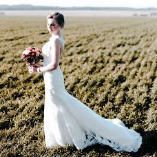 Wedding photographer Alina Ivanova (ivanovaa). Photo of 31.01.2017