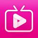 U+모바일tv-실시간TV,TV다시보기,최신영화 - Androidアプリ