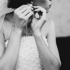 Wedding photographer Pavel Shved (ShvedArt). Photo of 11.09.2013