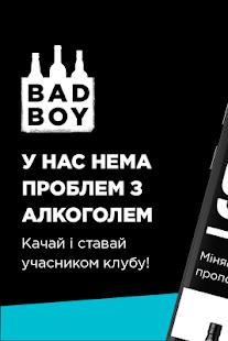 Bad Boy - náhled