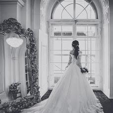 Wedding photographer Darya Luneva (photodl). Photo of 04.05.2018