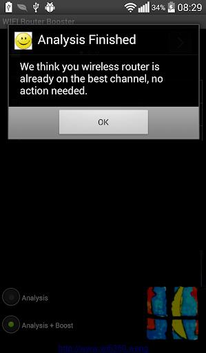 玩免費通訊APP|下載WIFI Router Booster app不用錢|硬是要APP