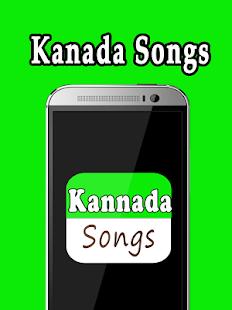 Kannada Songs & Videos V1 screenshot