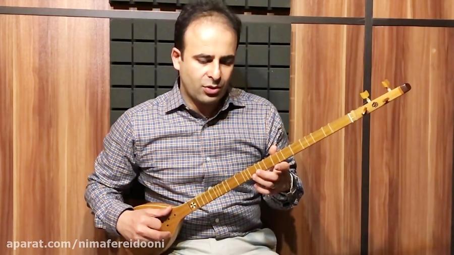 دانلود درس ۶۶ دستور ابتدایی حسین علیزاده سهتار نیما فریدونی