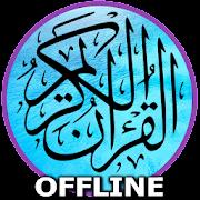 App Mp3 Al-Quran 30 Juz Offline APK for Windows Phone
