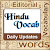Hindu Vocab App: Daily Editorial & Vocabulary file APK for Gaming PC/PS3/PS4 Smart TV