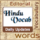 Hindu Vocab App: Daily Editorial & Vocabulary Android apk