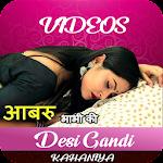 Desi Gandi Kahaniya 4.0