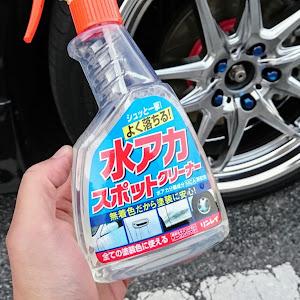エルグランド PNE52 Rider V6のカスタム事例画像 こうちゃん☆Riderさんの2018年12月13日19:57の投稿