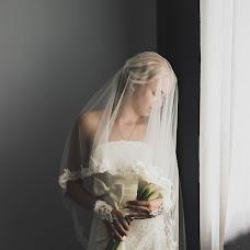 Wedding photographer Anna Antropova (photo2016an). Photo of 06.08.2016