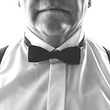 Wedding photographer Saul Magaña (magaa). Photo of 01.07.2015