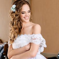 Wedding photographer Mariya Fraymovich (maryphotoart). Photo of 19.07.2018