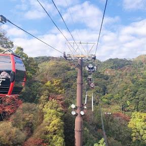絶景も料理も堪能!新神戸駅からロープウェイで簡単アクセス「神戸布引ハーブ園」の魅力