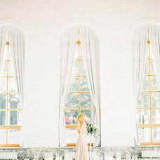 Wedding photographer Anastasiya Bryukhanova (BruhanovaA). Photo of 08.07.2017