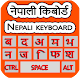 Download Nepali English Keyboard HD Themes Type Nepali 2018 For PC Windows and Mac