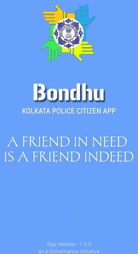 bondhu kolkata police citizen app screenshot 1