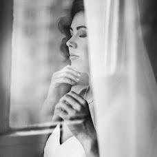 Wedding photographer Alina Sudakova (Alinoshka91). Photo of 02.07.2018