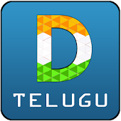 Best Telugu Dubsmash Videos