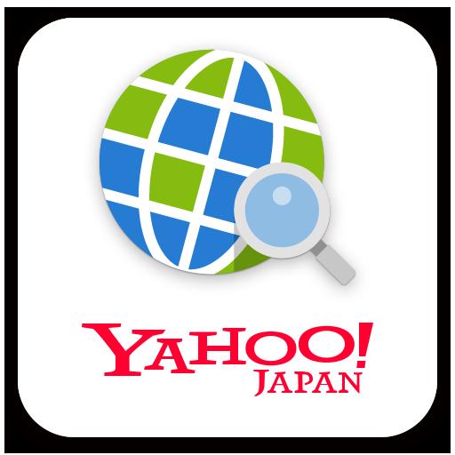 Yahoo!ブラウザー:最適化&ウィジェット