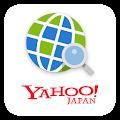 Yahoo!ブラウザー:最適化&ブルーライト軽減 download