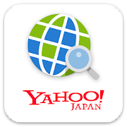 Yahoo!ブラウザー:最適化&ブルーライト軽減