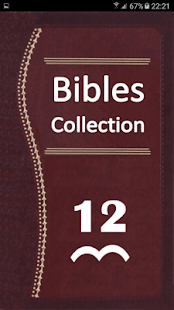 Bibles Collection Vol 12 - náhled