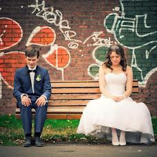 Wedding photographer Martin Kral (Kral). Photo of 24.09.2015