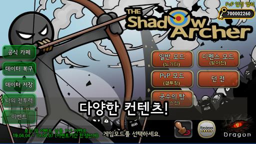 The Shadow Archer 1.4.30 screenshots 4