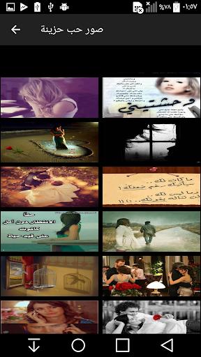 arabic love ss2