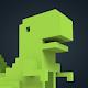 Dino 3D от Хауди Хо™