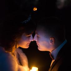 Wedding photographer Tanya Tyulpanova (Tulip). Photo of 13.11.2015