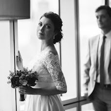 Wedding photographer Anna Rudnickaya (arudnitskaya). Photo of 01.10.2015