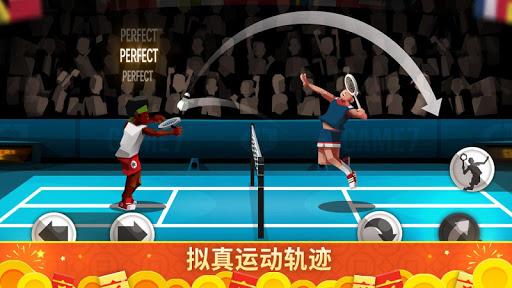 羽毛球高高手 screenshot 1
