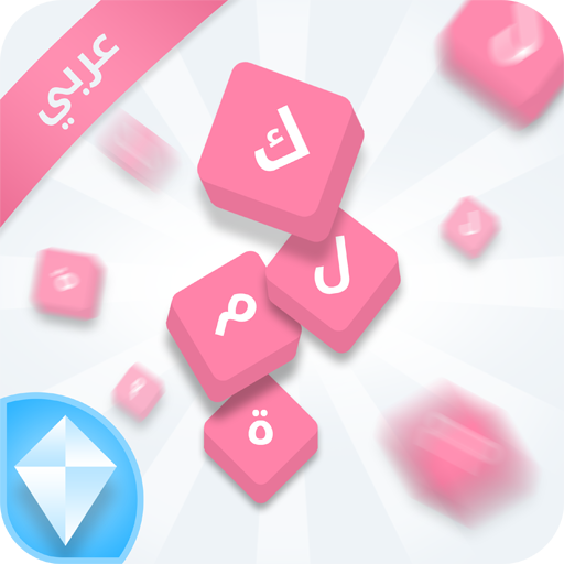 كلمة عربية