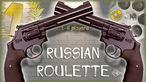 ロシアのルーレットゲーム銃