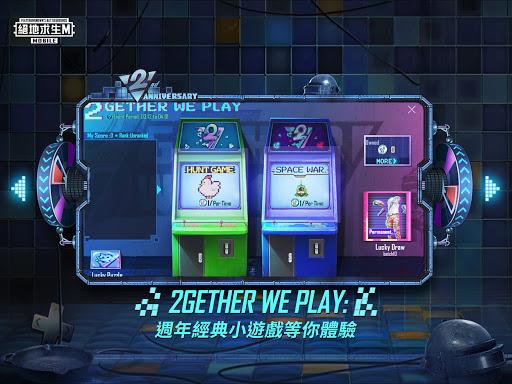 PUBG MOBILEuff1au7d55u5730u6c42u751fM screenshots 10
