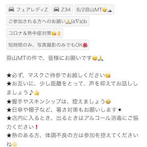 マークX G'sのカスタム事例画像 はるきさんの2020年08月01日23:04の投稿