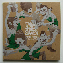 """Photo: CD cover illustration for """"Tokyo Ska Paradise Orchestra"""". Starbucks Coffee label."""